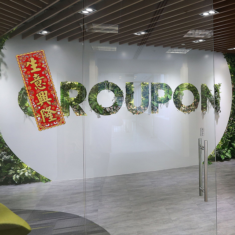Groupon Office, China