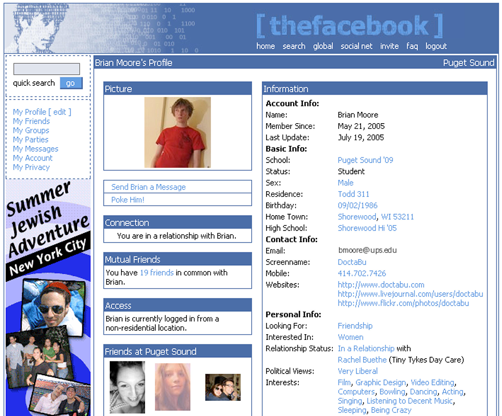The First Version Of Facebook Profile Page